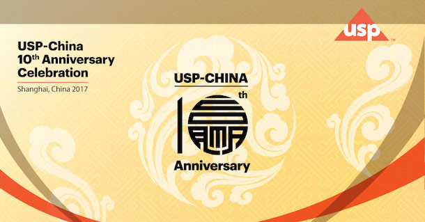 USP China 10th Anniversary