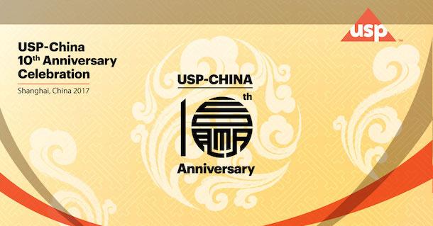 USP China 10th Anniversary