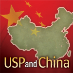 USP Strengthening Ties with China