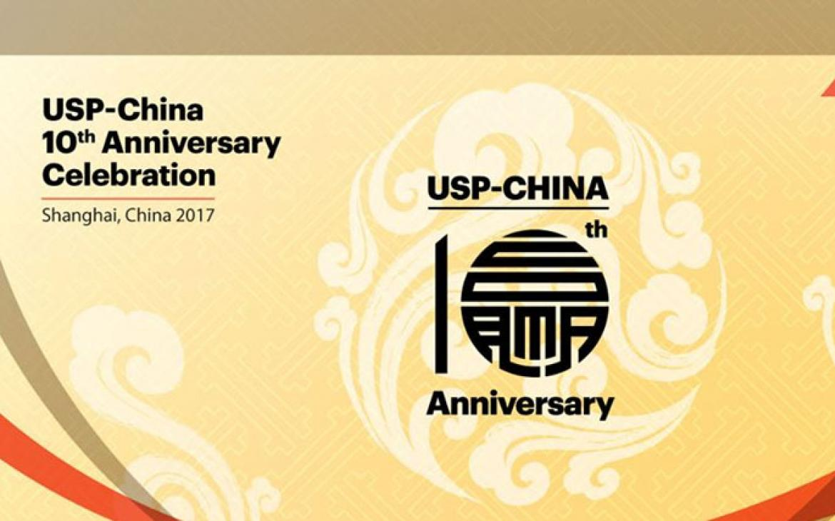 USP Celebrates 10th Anniversary in China